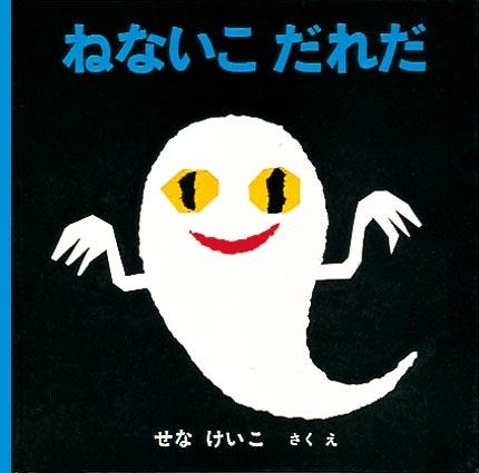 https://www.fukuinkan.co.jp/img/goods_img/01-0218_01.jpg